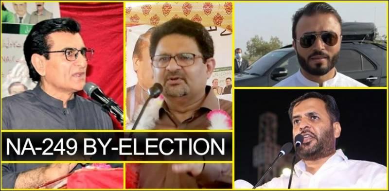 این اے249کراچی میں انتخابی مہم ختم، پولنگ کل ہوگی