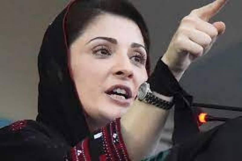 بشیر میمن کے الزامات، مریم نواز نے جوڈیشل کمیشن قائم کرنے کا مطالبہ کردیا