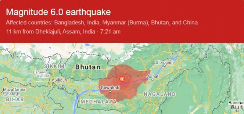 Severe earthquake in India, the walls were shaken, people were terrified, many buildings were damaged