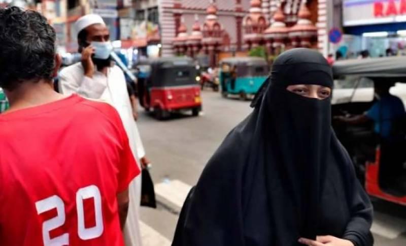 سری لنکا کی کابینہ نے برقعے پر پابندی عائد کردی