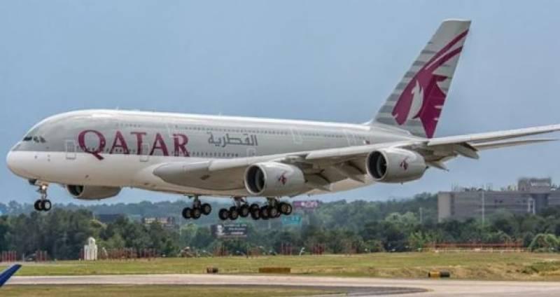قطر میں پاکستانیوں کے داخلے پر پابندی عائد