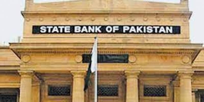 ملک بھر میں بینکوں کے نئے اوقات کار کا نوٹیفکیشن جاری کردیا گیا