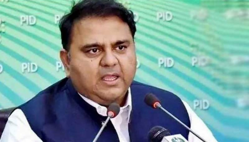 کراچی ضمنی انتخاب ، آج تحریک انصاف کا دن ہے: فواد چودھری