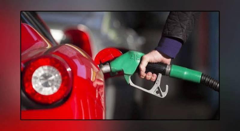 متحدہ عرب امارات میں پیٹرولیم مصنوعات کی قیمتوں کا اعلان
