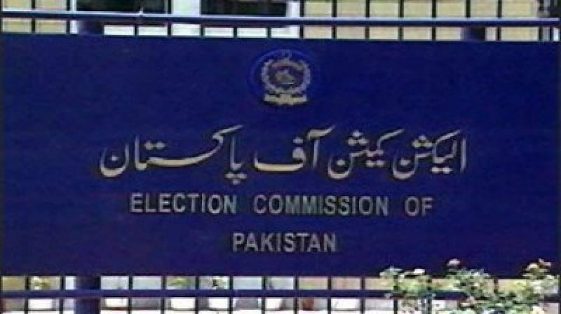 کراچی ضمنی انتخاب،دھاندلی کے ثبوت ملے تو سخت کارروائی ہوگی: الیکشن کمیشن