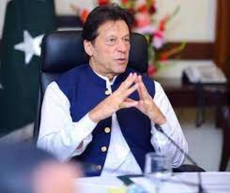 نبی کریم ﷺ پر کٹ مرنے کیلئے تیار ہیں: وزیراعظم عمران خان
