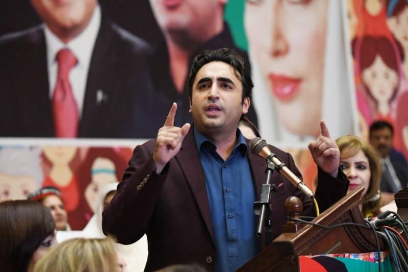 عمران خان کے دوستوں کی لوٹ مار کا خمیازہ عوام بھگت رہے ہیں: بلاول