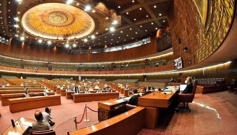 PDM Meeting, PPP, Pakistan Politics, Marryam Nawaz, Nawaz Sharif, Bilawal Bhutto, Latest News, Imran Khan, Asif Zardari