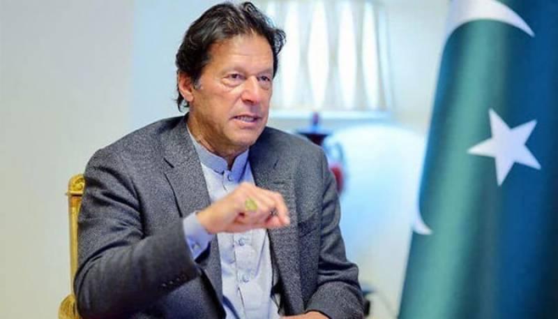 وزیراعظم عمران خان نے اپوزیشن کو مذاکرات کی دعوت دے دی