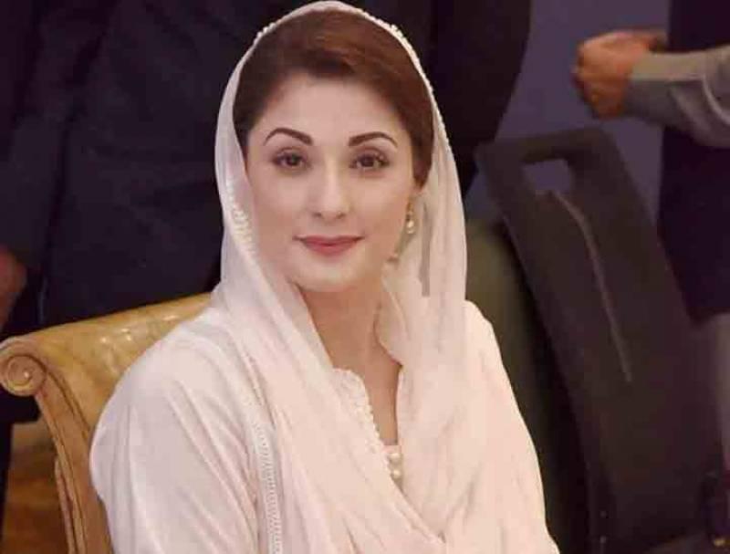 عوام نے مسترد کر دیا عمران خان اب مستعفی ہو جائیں، مریم نواز