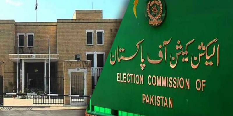 ڈسکہ اور کراچی میں الزامات کے بعد الیکشن کمیشن کا خوشاب میں دھاندلی روکنے کا منصوبہ