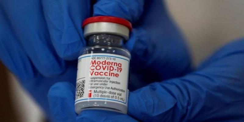 کورونا وائرس کی ایک اور ویکسی نیشن قابل استعمال قرار دے دی گئی