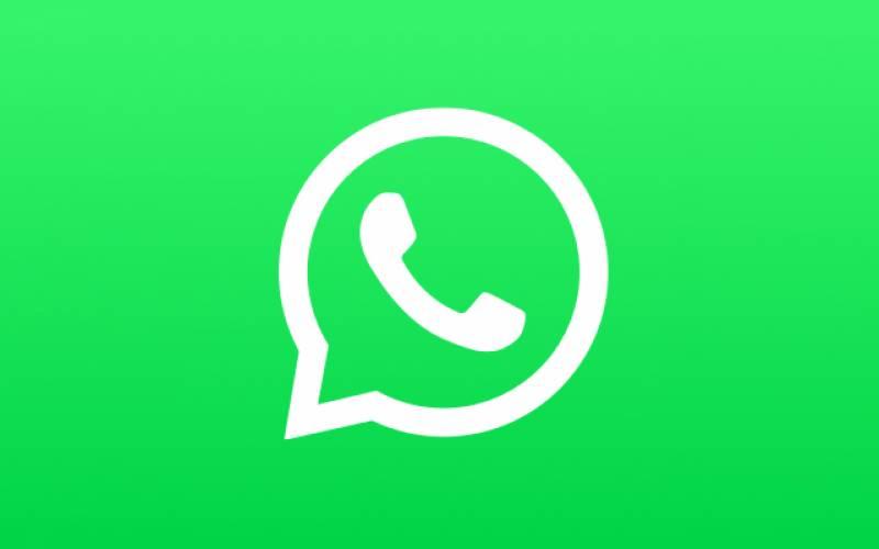 واٹس ایپ ایک اور دلچسپ فیچر متعارف کرانے کو تیار