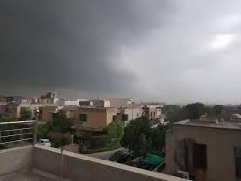 محکمہ موسمیات نے ملک کے مختلف شہروں میں موسم بدلنے کی نوید سنا دی