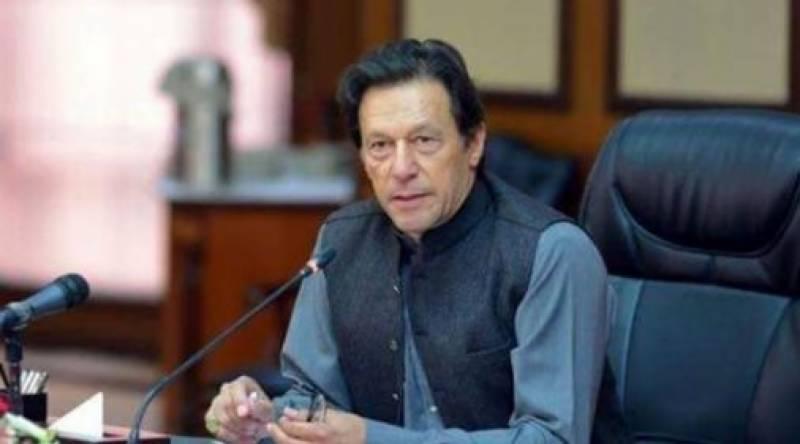 ناموس رسالت کے قانون پر سمجھوتہ نہیں ہوگا، عمران خان