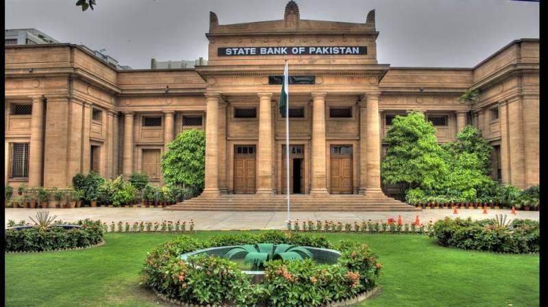 ملک کے تمام بینک ہفتہ 8 مئی کو کھلے رہیں گے، اسٹیٹ بینک
