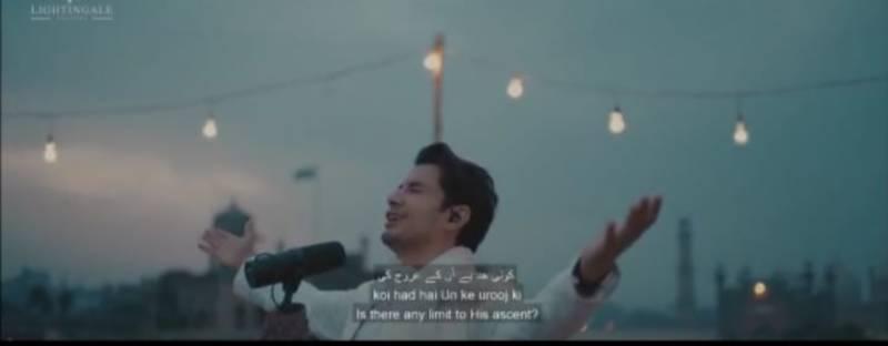 گلوکار علی ظفر کا نعتیہ کلام ریلیز کردیا گیا ، چند گھنٹوں میں لاکھوں افراد نے دیکھ لیا