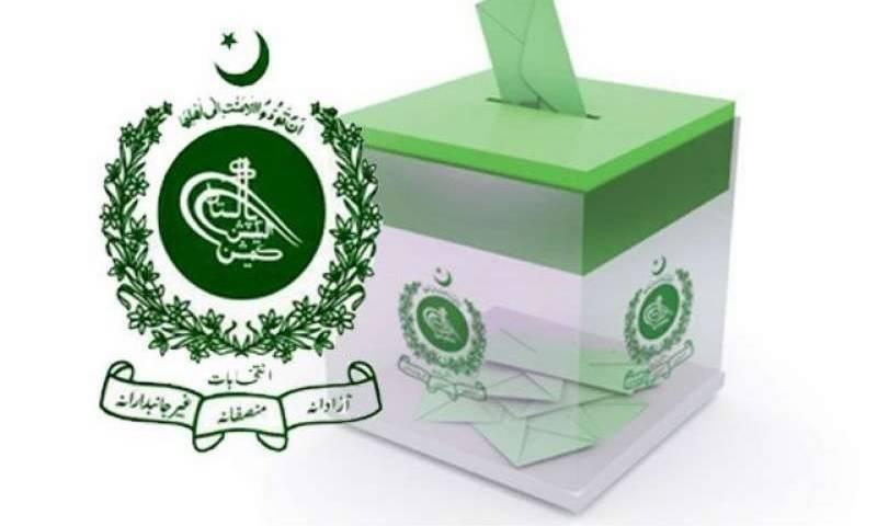 پی پی 84 خوشاب: ضمنی انتخاب کا دنگل شروع، پی ٹی آئی اور (ن) لیگ میں سخت مقابلہ متوقع