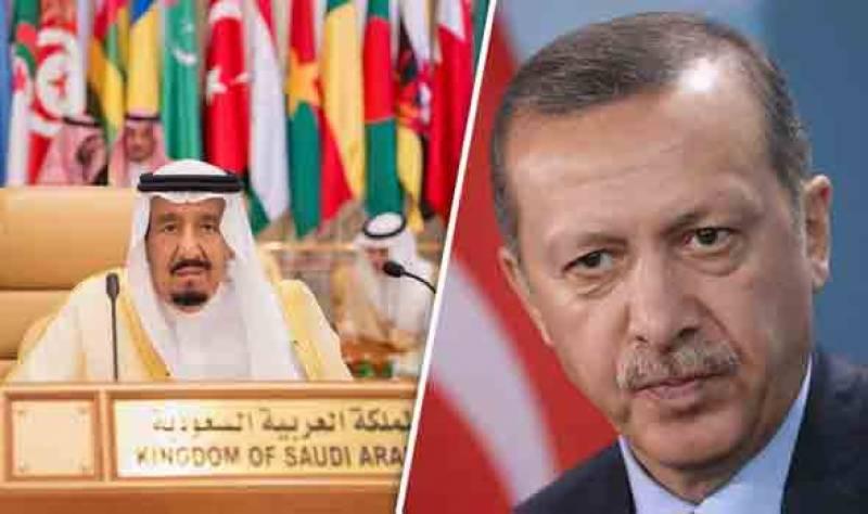 سعودی شاہ سلمان سے ترک صدر کا ٹیلی فونک رابطہ، اہم امور پر تبادلہ خیال