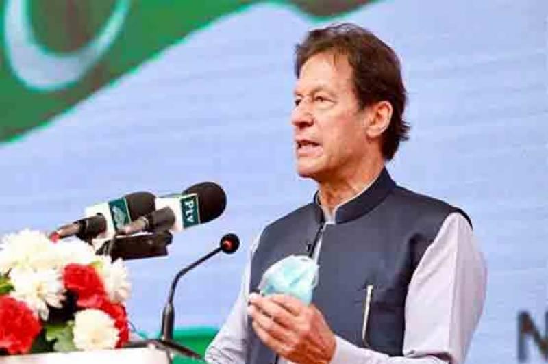 طاقتور کو قانون کے تابع لانا ہماری ذمہ داری ہے، وزیراعظم عمران خان