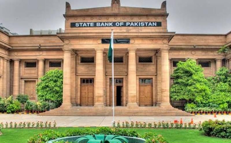 بینک اور مالیاتی ادارے 10 اور 11 مئی کو کھلے رہیں گے، سٹیٹ بینک کا اعلان