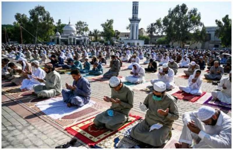 عید الفطر 14 مئی کو ہو سکتی ہے، محکمہ موسمیات کی پیش گوئی