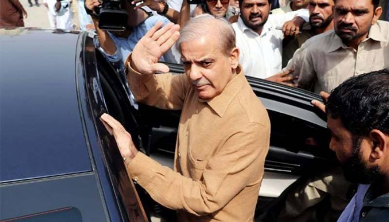 Shahbaz Sahrif,PPP,Pakistan Politics,Marryam Nawaz,Nawaz Sharif,Bilawal Bhutto,Latest News,Imran Khan