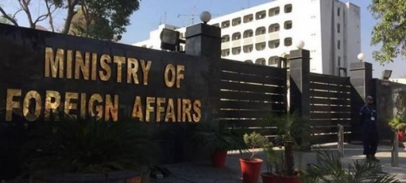 بھار ت میں غیر متعلقہ فرد سے یورینیم کی برآمد گی پر پاکستان کی تشویش ، تحقیقات کا مطالبہ