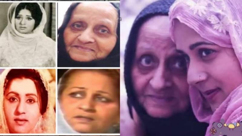 اداکارہ طلعت صدیقی انتقال کرگئیں