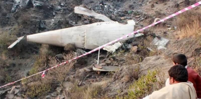 حویلیاں میں طیارہ حادثے کے دونوں پائلٹس کے لائسینس مشکوک نکلے
