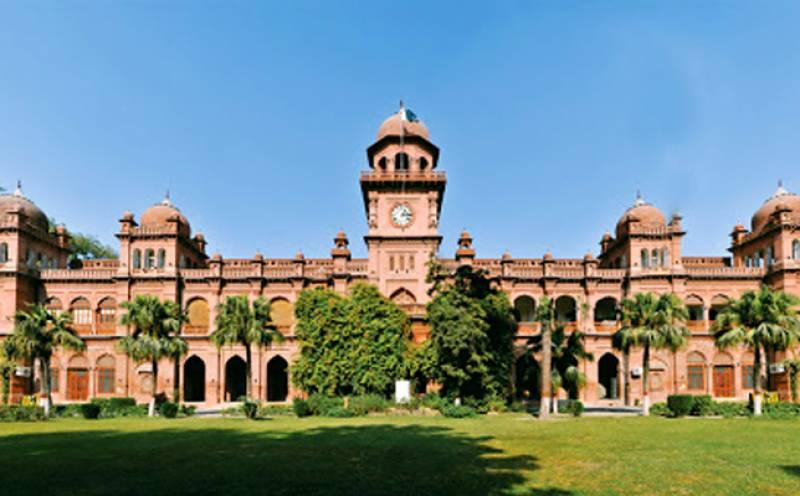 پنجاب یونیورسٹی کا آن لائن اور فزیکل کلاسز 23 مئی تک بند رکھنے کا اعلان