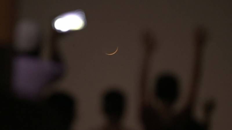 Eid Moon, Eid Chand, Eid ul Fitar