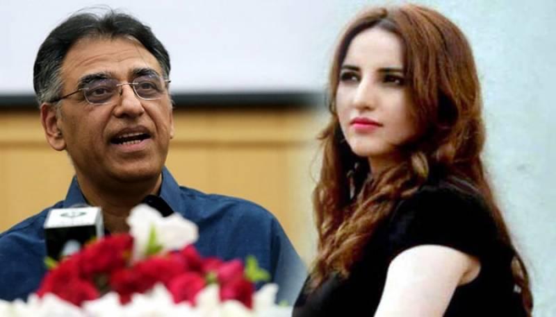 Hareem Shah, Asad Umar, Cyber Crime Wing, TikTok Girl Hareem Shah, Hareem Shah Scandal