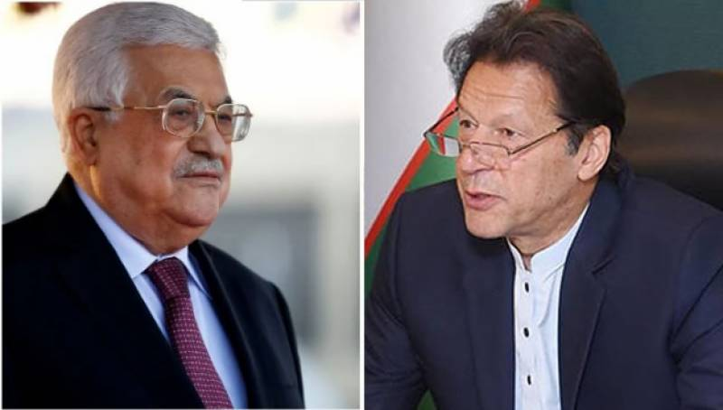 Pakistan, Israel, Palestine, Gaza, Hamas