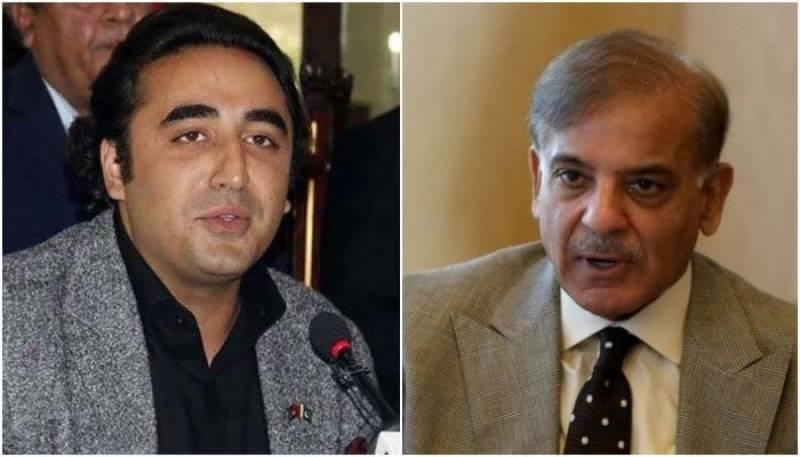 Bilawal Bhutto Zardari ,Shahbaz Sharif,PMLN,PDM,PPP,Marryam Nawaz