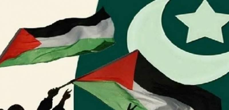 پاکستان میں آج یوم فلسطین منایا جارہا ہے