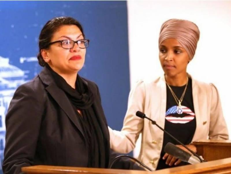 امریکی کانگریس میں مسلم خواتین فلطسینی صورتحال پر روپڑیں