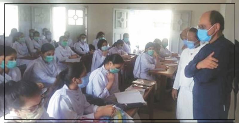 سندھ: تعلیمی ادارے 23 مئی تک بند رکھنے کا اعلان