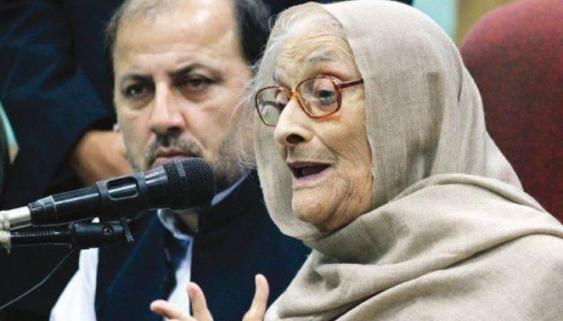 اے این پی کی پارلیمانی لیڈر بیگم نسیم ولی خان انتقال کر گئیں