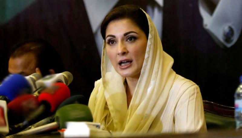 Marryam Nawaz PMLN,Javed Latif,PDM,Nawaz Sharif,Shahbaz Sharif,