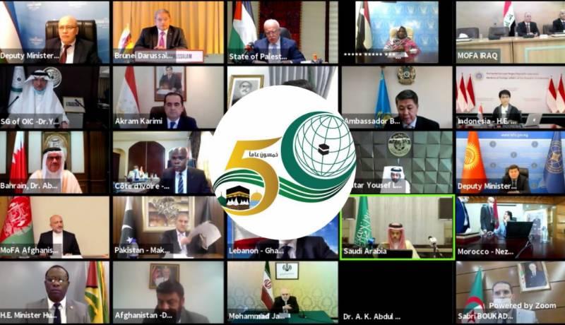 OIC, emergency meeting, Israeli attacks, Al-Aqsa Mosque, UN, Pakistan