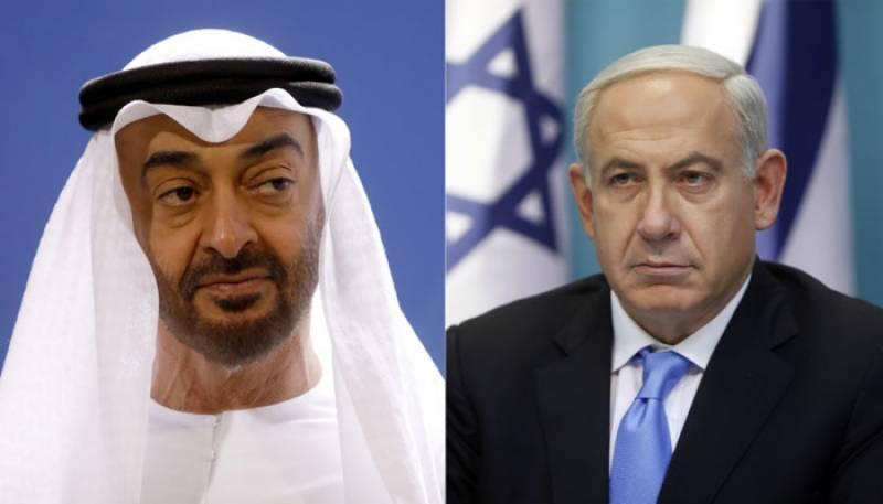 uae-zayed-israel-palestine