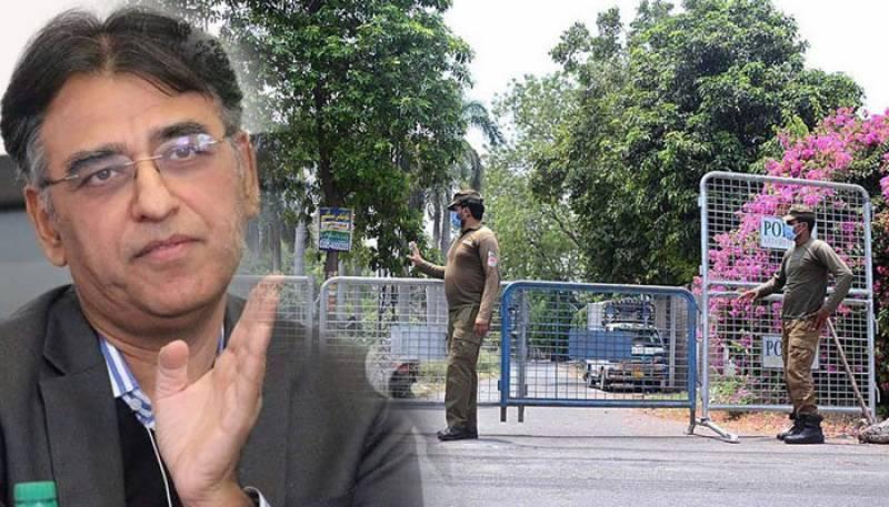Asad Umar,Global pandemic, deadly virus, Pakistan, NCOC, lockdown
