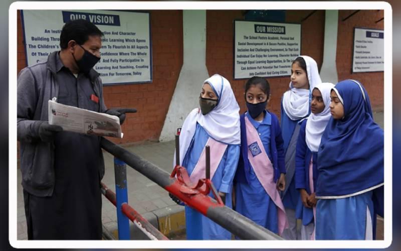Khyber Pakhtunkhwa, educational institutions, holidays, May 23, pandemic, NCOC