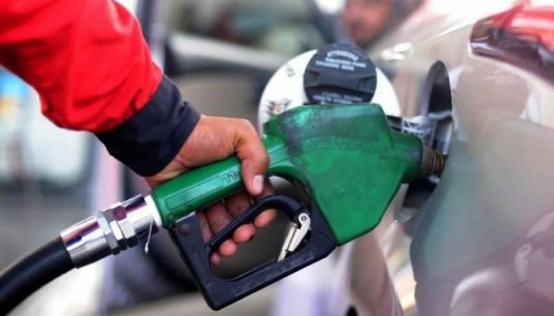 Petrol Price in Pakistan,OGRA