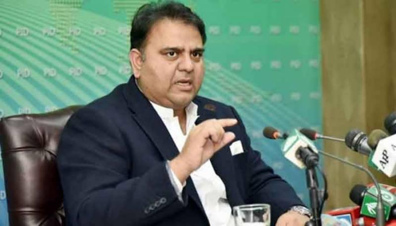 رنگ روڈ راولپنڈی پر حکومت نے خود کرپشن پکڑ کر نیب کو انکوائری کا کہا، فواد چوہدری