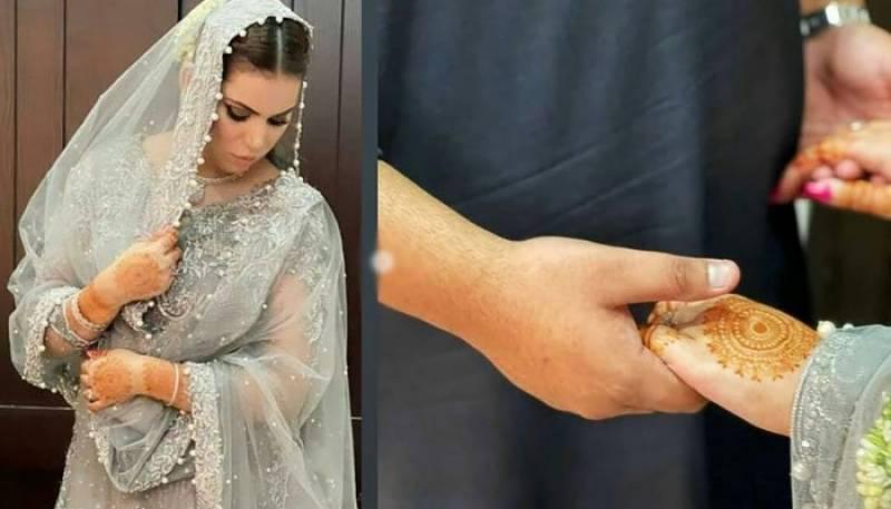 پاکستان شوبز انڈسٹری کی معروف اداکارہ غنا علی رشتۂ ازدواج میں منسلک ہوگئیں