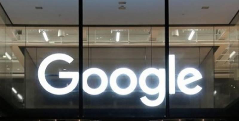 'گوگل' کے ملازمین مظلوم فلسطینیوں کی آواز بن گئے