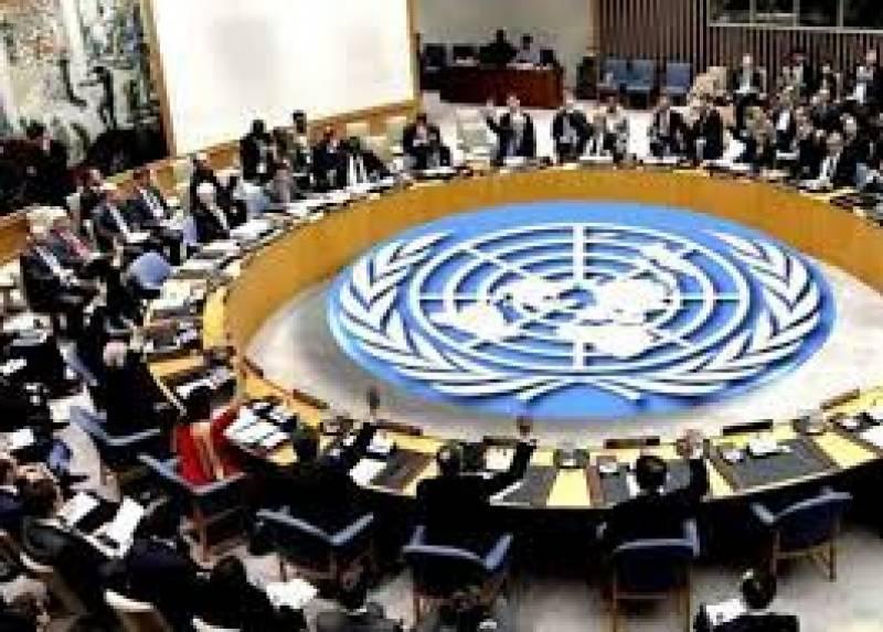 اقوام متحدہ کی جنرل اسمبلی کا اجلاس آج نیویارک میں ہوگا