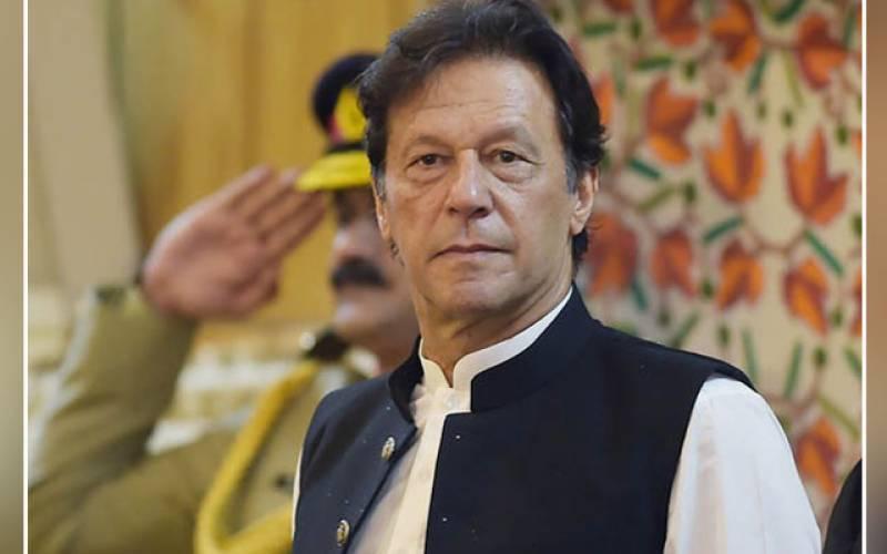 وزیراعظم عمران خان نے کراچی نیو کلیئر پاور پلانٹ یونٹ 2 کا افتتاح کر دیا